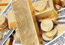 Инвестиции в золото.  Стоит ли вкладывать деньги в самый мощный актив