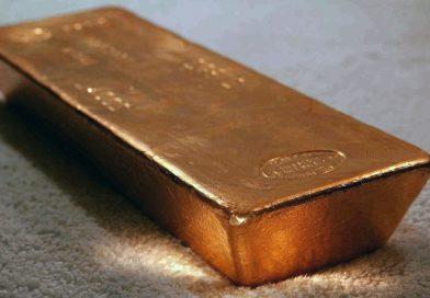 Красное золото