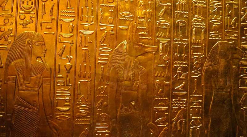 Золото Древнего Египта
